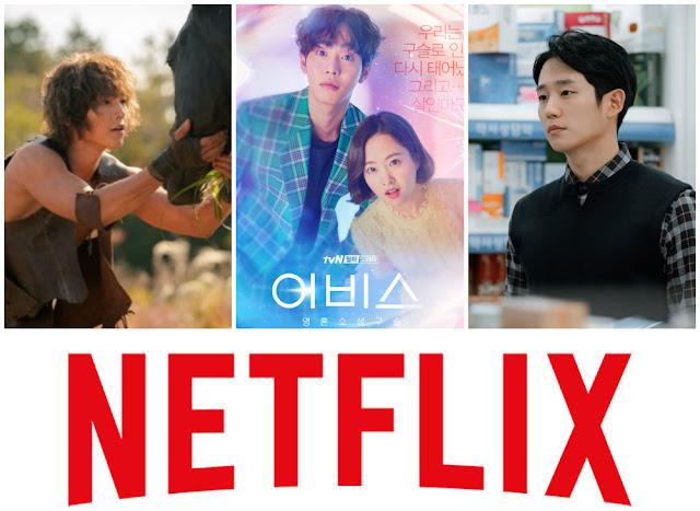 Netflix大量投資韓劇市場 tvN《Abyss深淵》《阿斯達年代記》SBS《VAGABOND浪客行》MBC《春夜》拿下獨家播放權