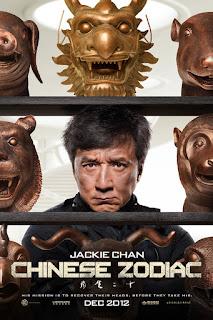 Chinese Zodiac (2012) วิ่งปล้นฟัด (เฉินหลง)