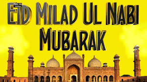 Eid E milad meaning and importance in islam | knowledge