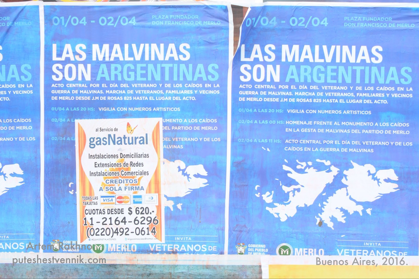 Плакат о Мальвинских(Фолклендских) островах