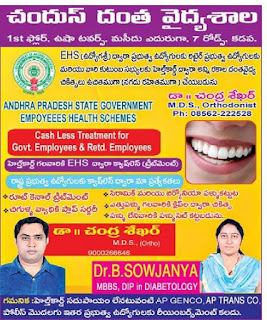 chandus dental hospital kdapa