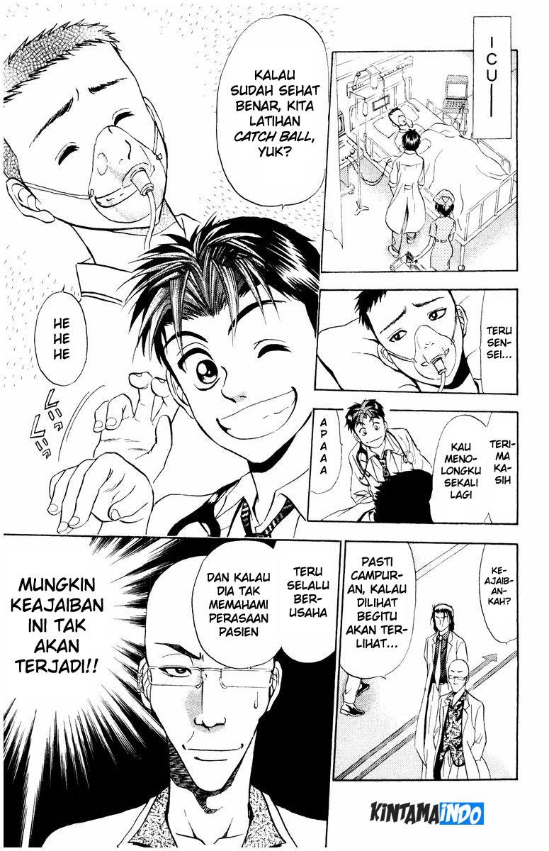 Dilarang COPAS - situs resmi www.mangacanblog.com - Komik godhand teru 020 - chapter 20 21 Indonesia godhand teru 020 - chapter 20 Terbaru 33|Baca Manga Komik Indonesia|Mangacan