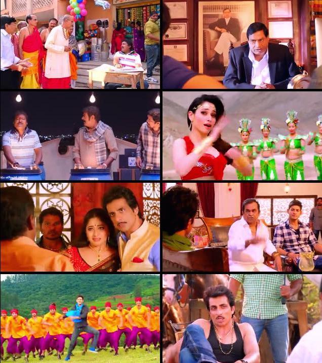 Encounter Shankar 2014 Dual Audio Hindi 480P BRRip