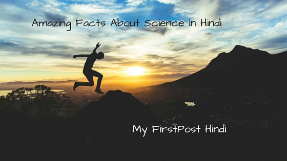 Facts-About-Science