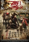 Journey to the West: The Demon Strike Back