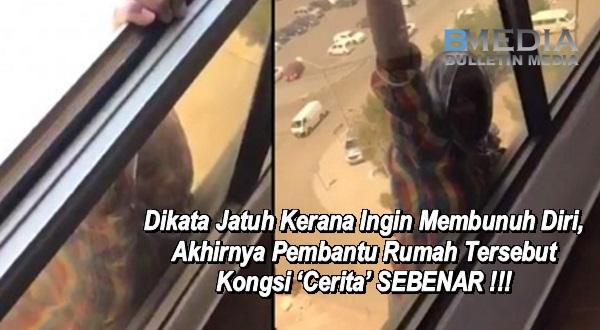 Dikata Jatuh Kerana Ingin Membunuh Diri, Akhirnya Pembantu Rumah Tersebut Kongsi 'Cerita' SEBENAR !!!