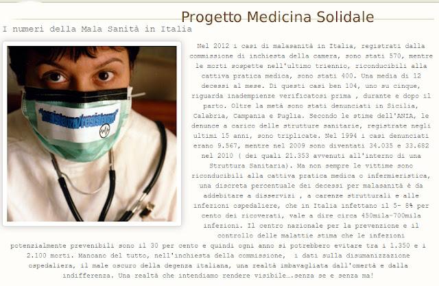 Progetto Medicina Solidale