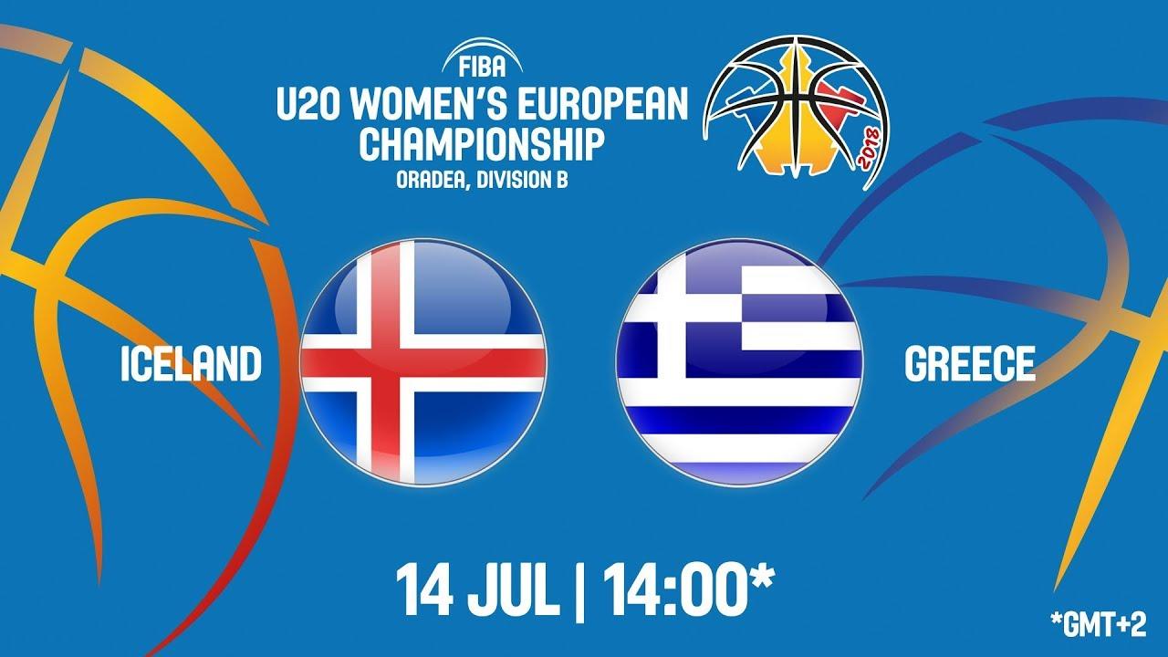 Ισλανδία - Ελλάδα ζωντανή μετάδοση στις 15:00 από την Ρουμανία, για το Ευρωπαϊκό Νέων Γυναικών Β΄ κατηγορίας (θέσεις 9-12)