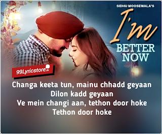 PBX 1 Songs Lyrics ,  I'm Better Now PBX 1 Lyrics , I'm Better Now Lyrics Sidhu Mossewala , Sidhu Mossewala Song I'm Better Now Lyrics , I'm Better Now Punjabi Song Lyrics , I'm better now Song images , Latest Punjabi Song I'm better now Lyrics