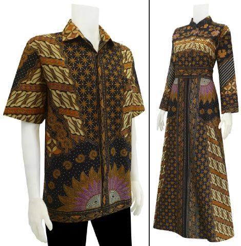 Batik Bagoes Solo Baju Batik Gamis Sarimbit Motif Sinaran