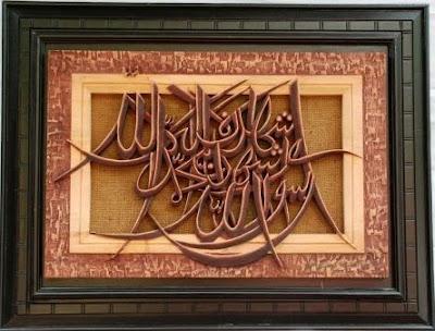 kaligrafi syahadat dari kayu
