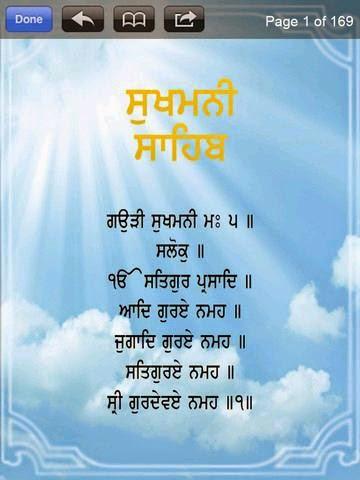 Uttarramcharitam in hindi pdf download