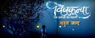 Zee TV Vishkanya serial wiki, Full Star-Cast and crew, Promos, story, Timings, TRP Rating, actress Character Name, Photo, wallpaper, title Sing