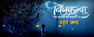 New Tv serial of Zee Tv 'Vishkanya', story, timing, TRP rating weekly, actress, actors photos