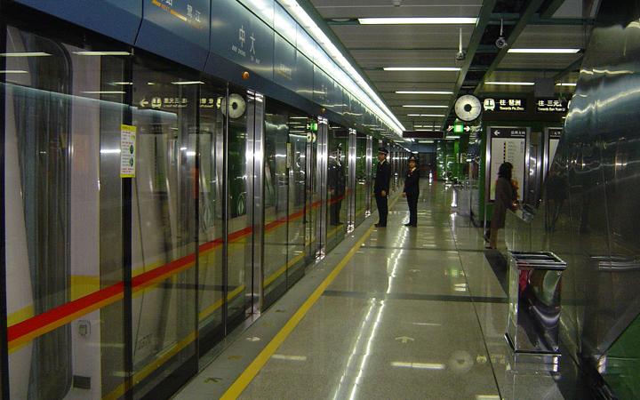 Stesen keretapi bawah tanah Guangzhou