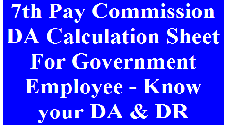 da-calculation-sheet-cg-employees-and-expected-da
