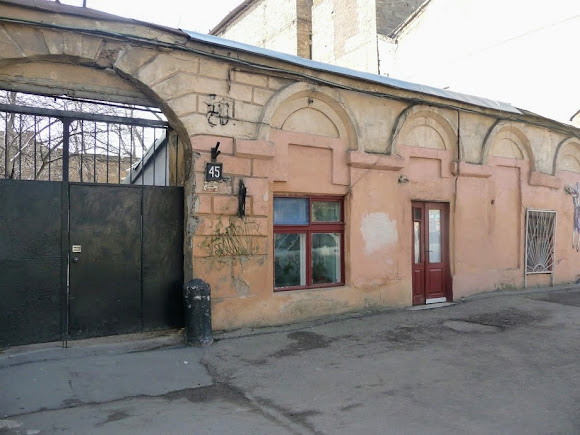 Одесса. Ул. Жуковского, 45