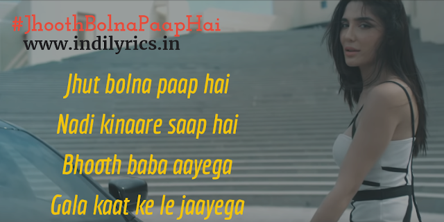Jhooth Bolna Paap Hai | Ankit Tiwari & Meet Bros ft. Halina | Full Audio Song Lyrics with English Translation and Real Meaning | Ali Quli