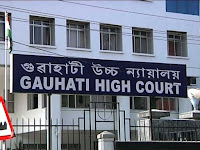 Gauhati High Court Recruitment ghconline.gov.in Apply Online Form