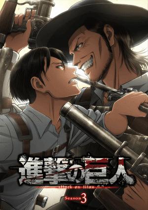 shingeki no kyojin الموسم الثالث الحلقة 01 مترجمة مشاهدة و تحميل حلقة 1 من أنمي هجوم العمالقة الجزء الثالث كاملة Attack on titans S3