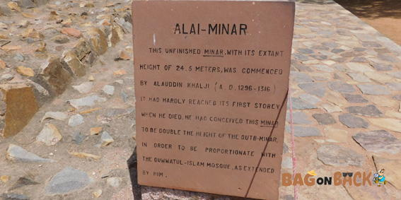 Alai-Minar-Delhi