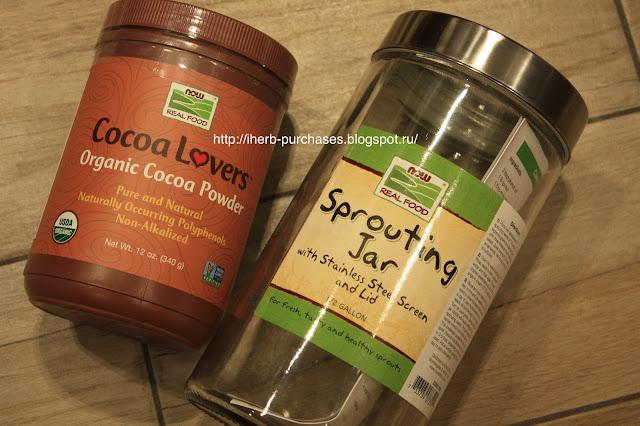 какао, для проращивания, семена, цена, купить, отзыв, шруки, iherb, интренет магазин
