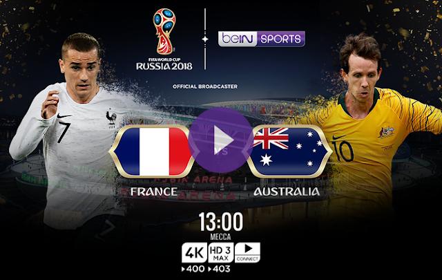اهداف مباراة فرنسا وأستراليا اليوم France vs Australia في بطولة كأس العالم مونديال 2018 في روسيا