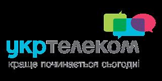 """ПАО """"Укртелеком"""" требуется Экономист в финансово-экономический департамент"""