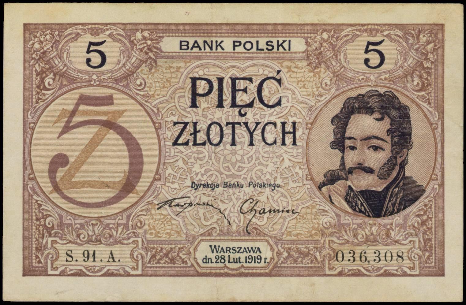 Polish Banknotes 5 Zloty Jozef Poniatowski