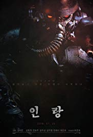 Watch Illang: The Wolf Brigade Online Free 2018 Putlocker