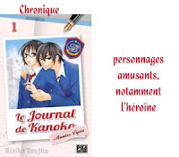 http://blog.mangaconseil.com/2017/02/chronique-le-journal-de-kanoko-les.html