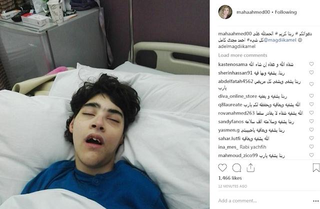 مها أحمد تطلب من جمهورها الدعاء بالشفاء العاجل لنجلها