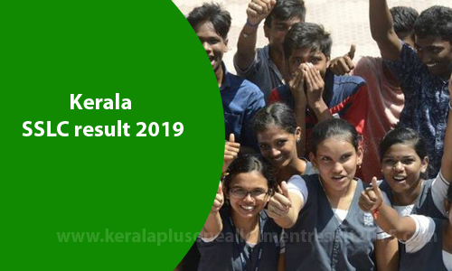 Kerala SSLC result, Check SSLC result 2019, Kerala result nic in, 10th class result 2019