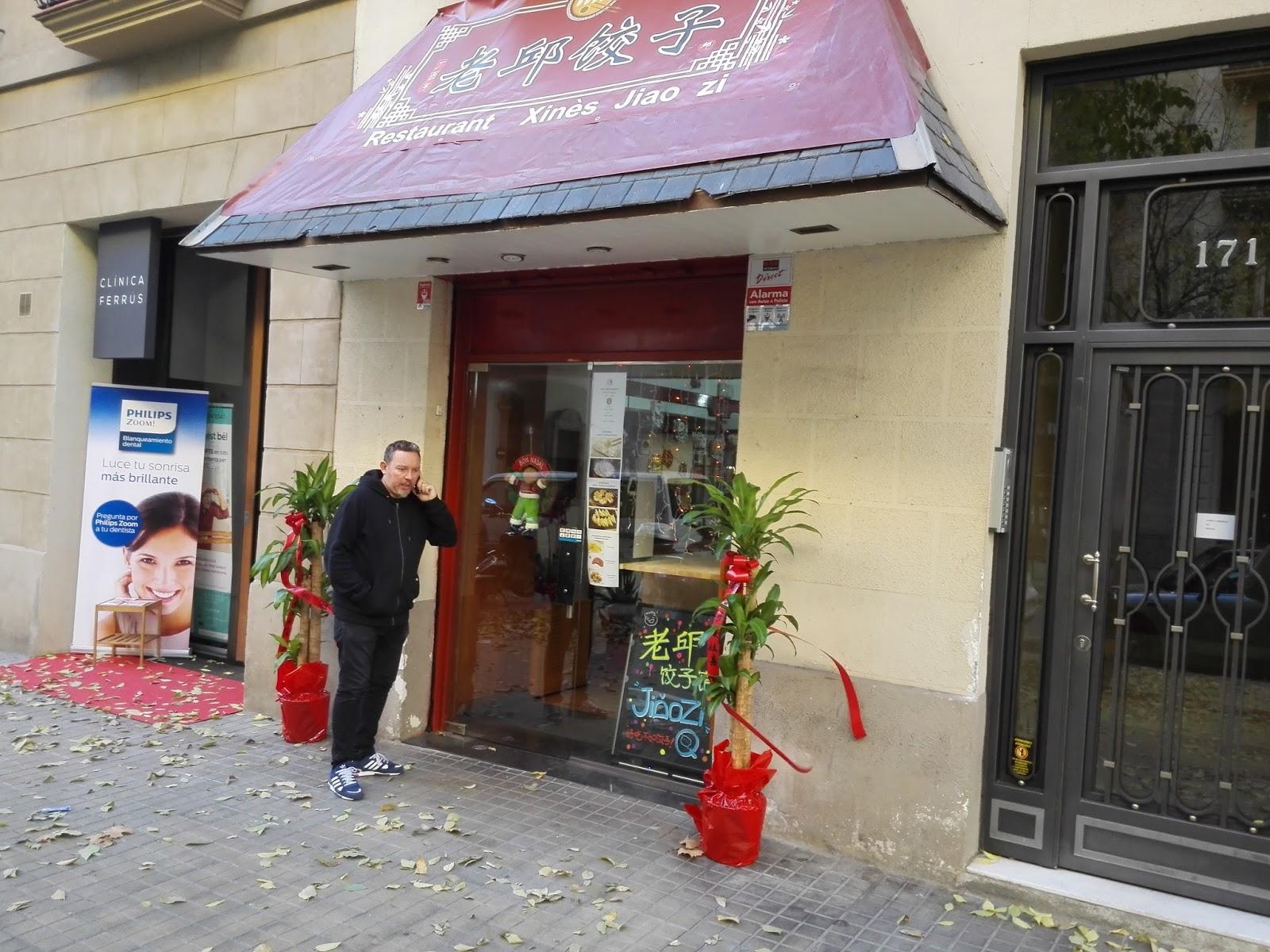 Restaurante jiao zi q barcelona la cocina de los for La cocina de los valientes