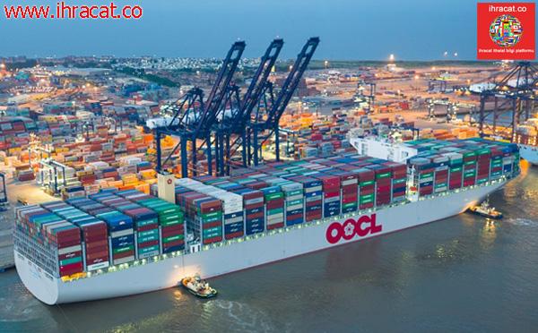 dünyanın en büyük gemisi, en büyük konteyner gemisi