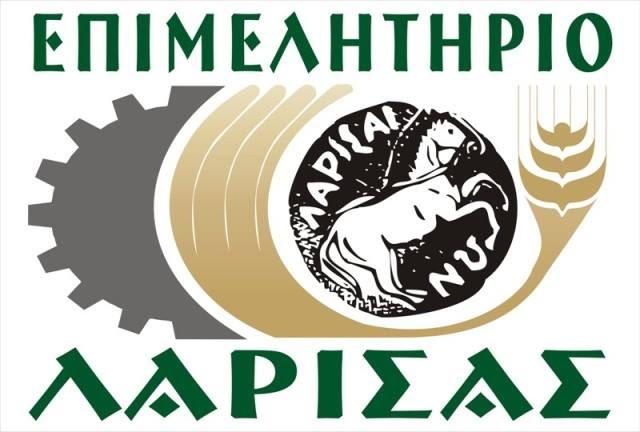 Το Επιμελητήριο Λάρισας στην έκθεση GREEK WEEKEND στο Βελιγράδι