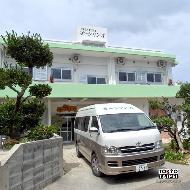 【Hotel Oceans】日本最南端島嶼旅館 屋頂可看星空晚餐有美味海鮮
