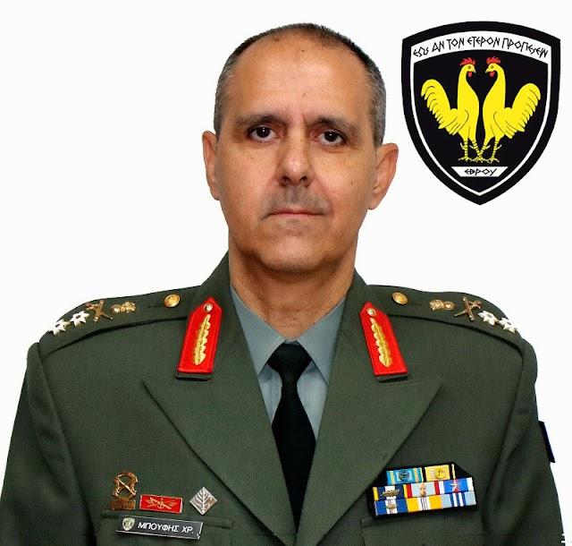 Ανέλαβε ο νέος Διοικητής της XII M/K MΠ Αλεξανδρούπολης