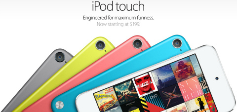 16GB iPod Touch