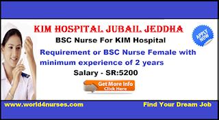 http://www.world4nurses.com/2016/10/kim-hospital-jubail-jeddha-bsc-nurses.html
