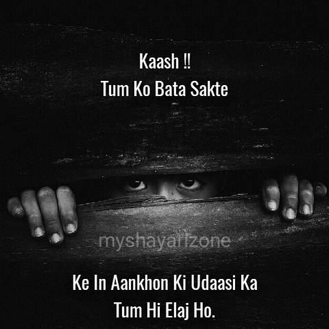 Aankhon Ki Udaasi Sad Shayari Image