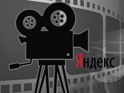 «Яндекс» отказался выполнять требования Роскомнадзора