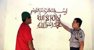 Lihat Kaligrafi di Tembok Penjara, Pak Polisi Terkejut, 'Ini Siapa Yang Bikin?'