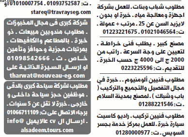 gov-jobs-16-07-21-07-49-56