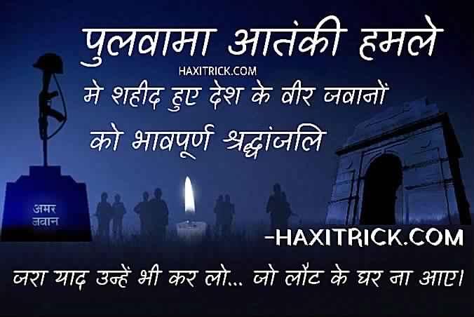 Pulwama Hamle Ke Shahido Ko Shradhanjali Shayari Images Whatsapp Status
