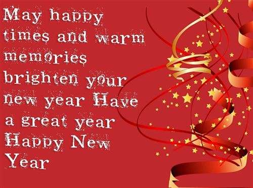 New Year 2017 Wishes Greetings For Family Members
