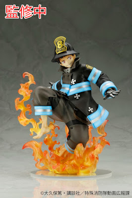 Shinra ARTFX J - Fire Force
