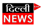 Hindi Latest news, Headlines News, Today news pictures - Dilli News Live
