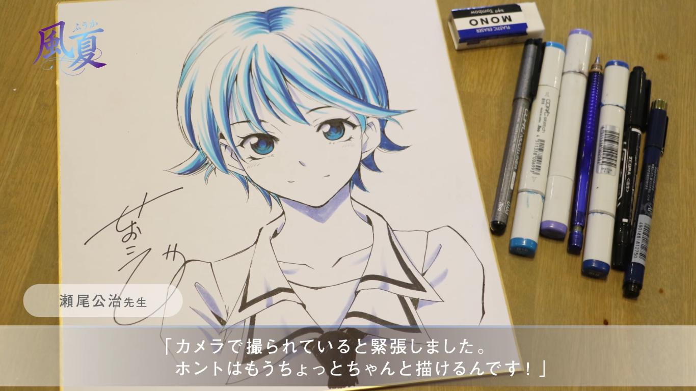 Step By Menggambar Fuuka Dari Awal Sampai Akhir Oleh Seo Kouji