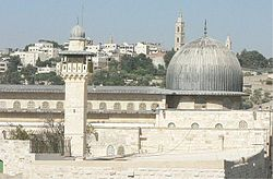Masjid al-Aqsa (Mosque of Omar)